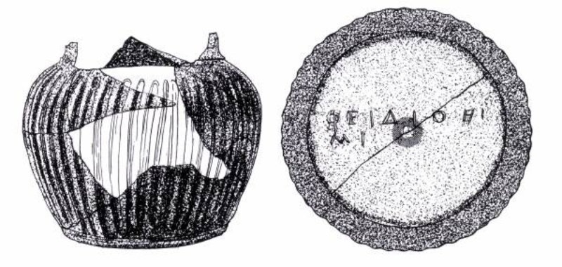 Pheidia Mug Inscription - drawing